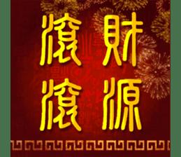 傑西慶新年 messages sticker-8
