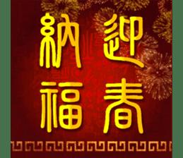 傑西慶新年 messages sticker-11