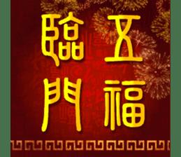 傑西慶新年 messages sticker-0