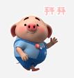 猪小屁生活篇 messages sticker-1