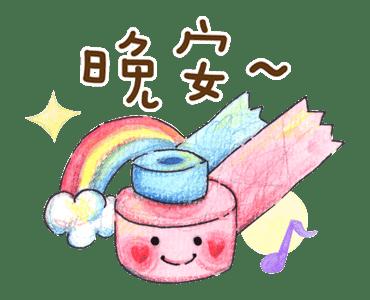 日常問候 messages sticker-9