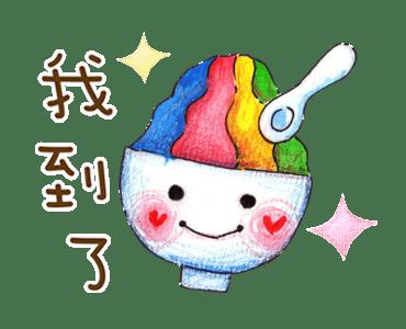 日常問候 messages sticker-3