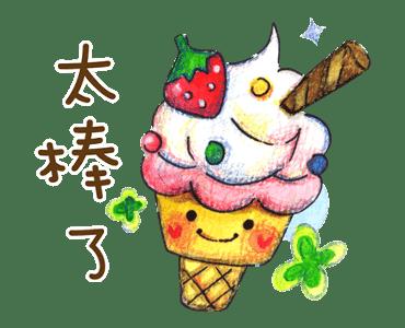 日常問候 messages sticker-11