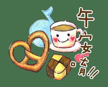 日常問候 messages sticker-0