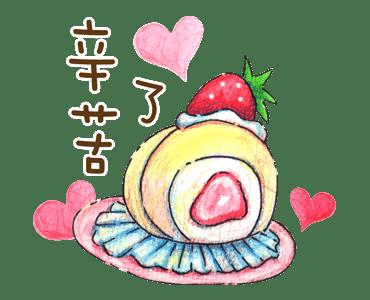 日常問候 messages sticker-10