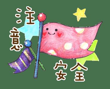 日常問候 messages sticker-4