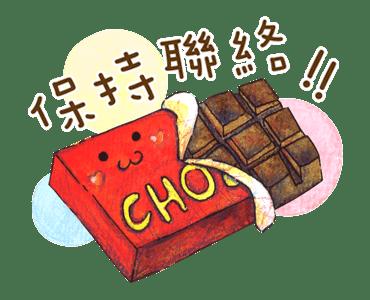 日常問候 messages sticker-1