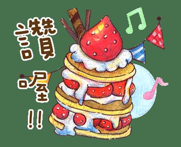 日常問候 messages sticker-7