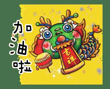 恭贺新禧 messages sticker-4