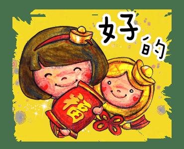 恭贺新禧 messages sticker-6