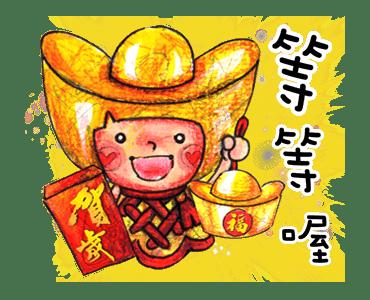 恭贺新禧 messages sticker-5