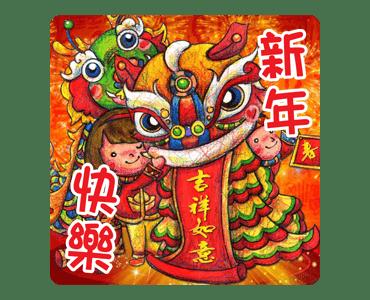 恭贺新禧 messages sticker-7