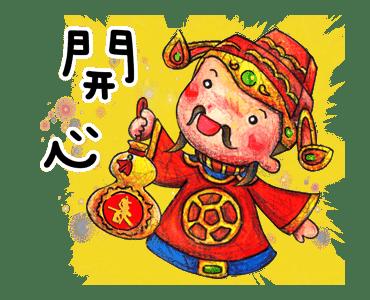 恭贺新禧 messages sticker-10