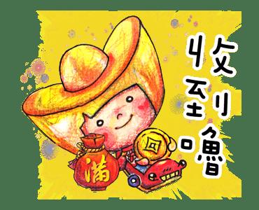 恭贺新禧 messages sticker-11