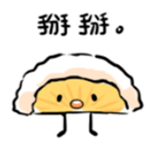 可愛的鳳梨 messages sticker-3