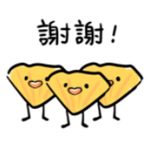 可愛的鳳梨 messages sticker-9