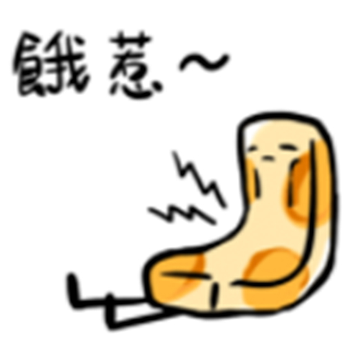 可愛的鳳梨 messages sticker-1