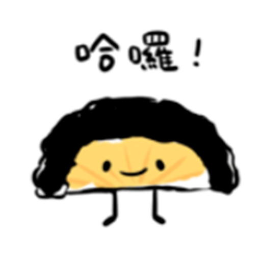 可愛的鳳梨 messages sticker-10