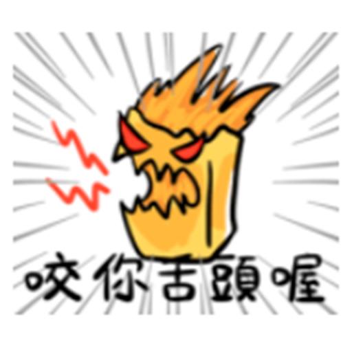 可愛的鳳梨 messages sticker-8