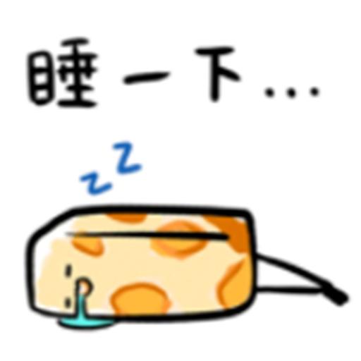 可愛的鳳梨 messages sticker-6