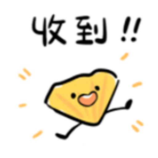 可愛的鳳梨 messages sticker-0