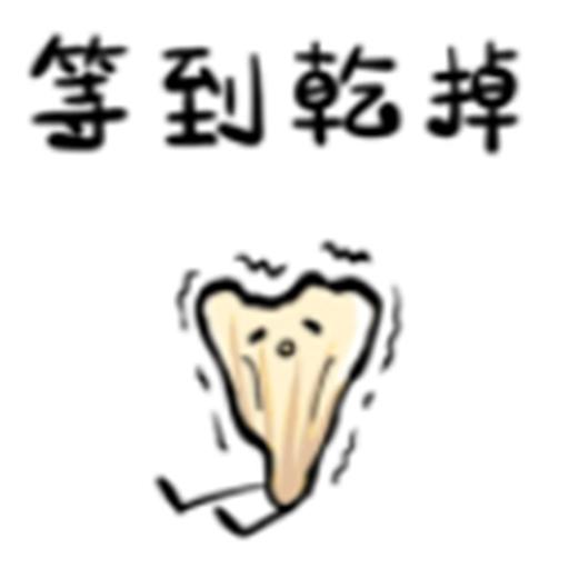可愛的鳳梨 messages sticker-7