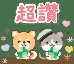 天然狗狗 messages sticker-8