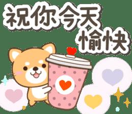 天然狗狗 messages sticker-4