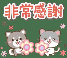 天然狗狗 messages sticker-0
