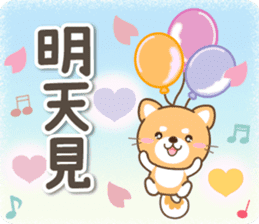 天然狗狗 messages sticker-1