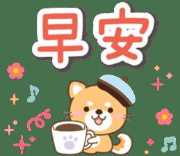 天然狗狗 messages sticker-5