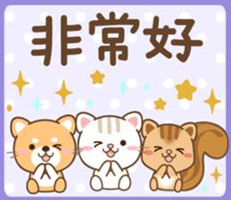 天然狗狗 messages sticker-7
