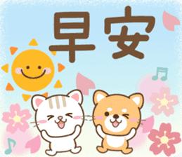 天然狗狗 messages sticker-10