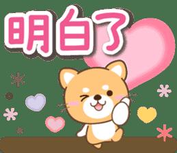 天然狗狗 messages sticker-9