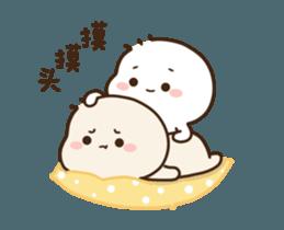 可愛的二呆 messages sticker-8