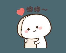 可愛的二呆 messages sticker-9