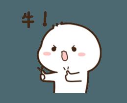 可愛的二呆 messages sticker-11