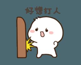 可愛的二呆 messages sticker-7