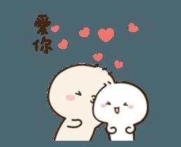 可愛的二呆 messages sticker-4