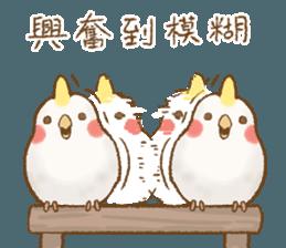 快樂的鸚鵡 messages sticker-0