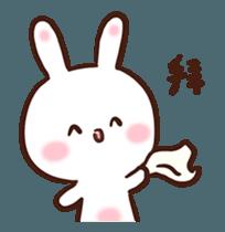 小兔乖乖 messages sticker-9
