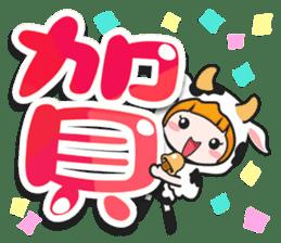 貝拉牛年 messages sticker-0