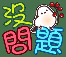 貝拉牛年 messages sticker-1