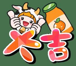 貝拉牛年 messages sticker-6