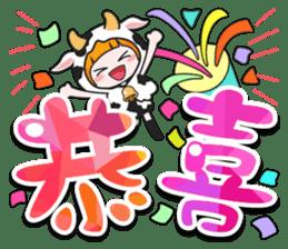 貝拉牛年 messages sticker-3