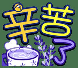 貝拉牛年 messages sticker-11