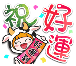 貝拉牛年 messages sticker-7