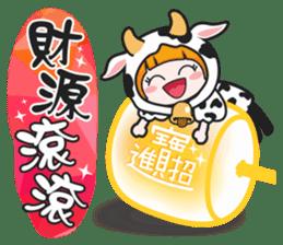 貝拉牛年 messages sticker-8