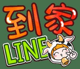 貝拉牛年 messages sticker-2