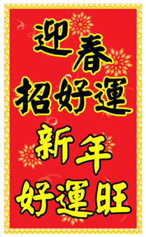 新年賀歲 messages sticker-5